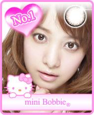 mini bobbie (ミニーボビー)