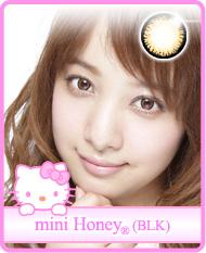 mini honey blk(ミニハニーブラック)