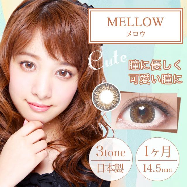 MELLOWメロウ日本製3トーン